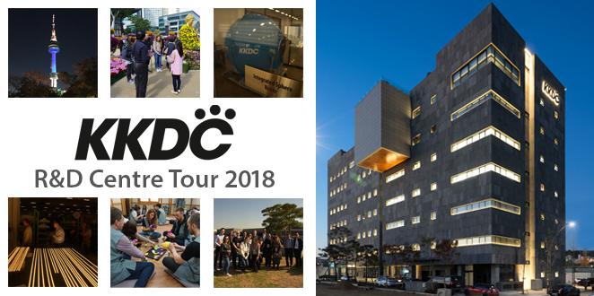 KKDC R&D Centre Tour 2018