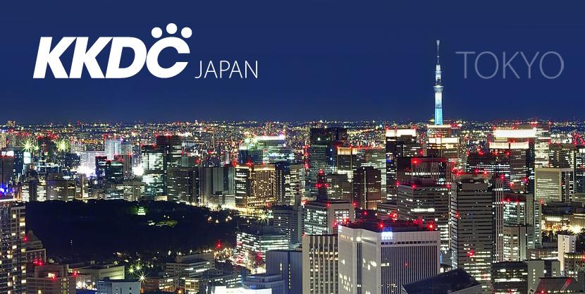 KKDC Tokyo Sales Office