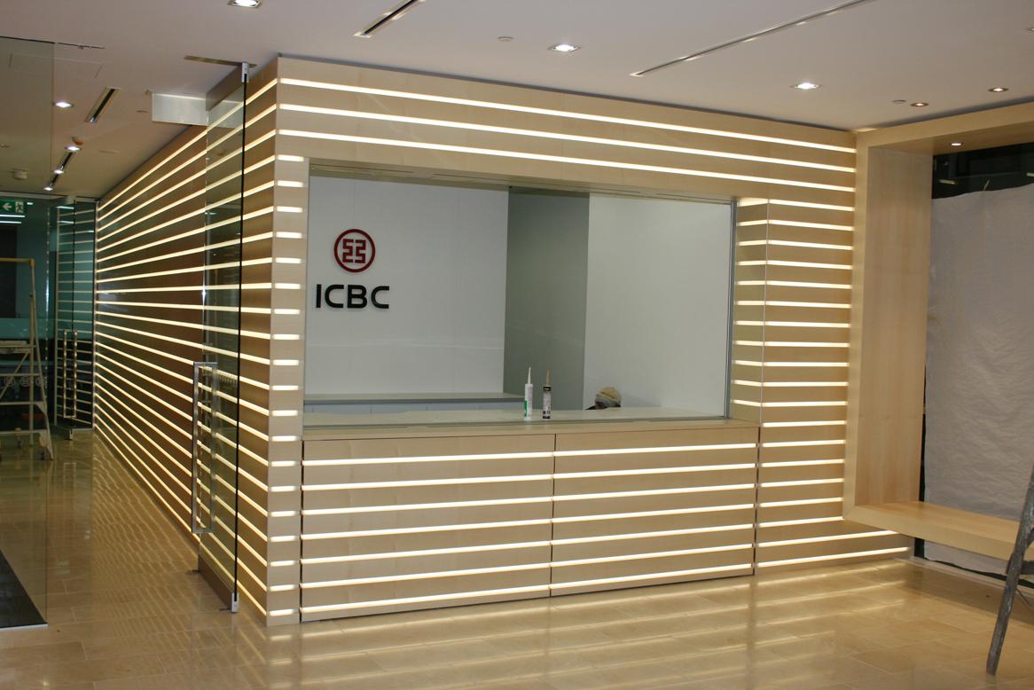 China Bank, Australia