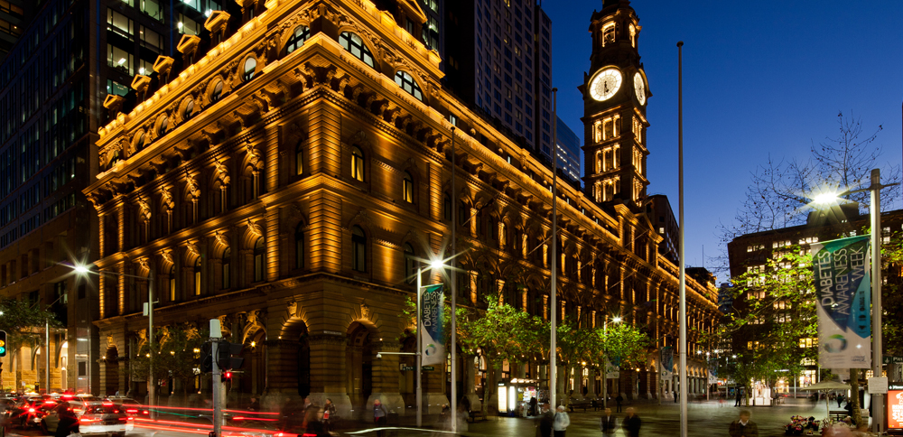 Westin Hotel Façade, Sydney