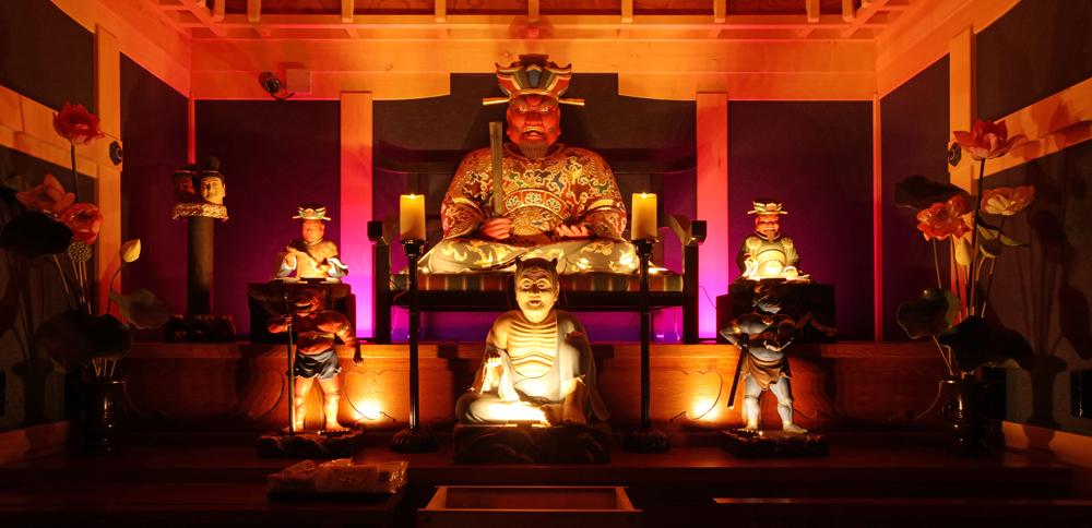 Hakata Lighting Up 2016